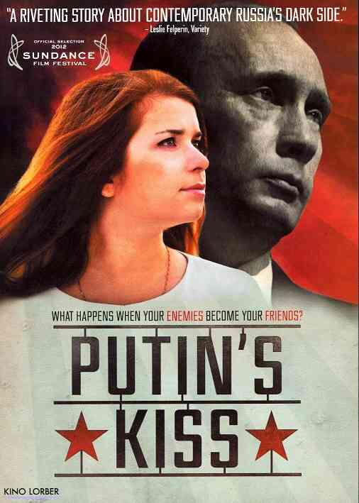 PUTIN'S KISS BY KASHIN,OLEG (DVD)
